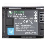 Aккумулятор PowerPlant Canon BP-828 Chip