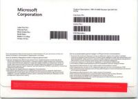 ПО Microsoft GGK Windows 8 Pro 32Bit Russian 1pk DVD