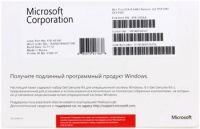 ПО Microsoft GGK Windows 8 Pro 64Bit Russian 1pk DVD